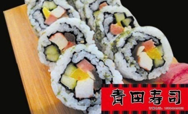 寿司3选1,美味不停歇