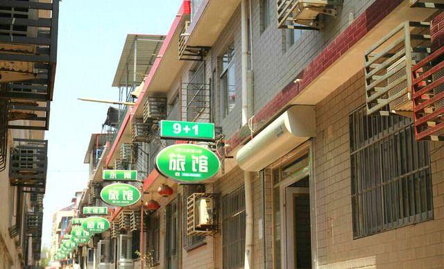 9+1旅馆-美团