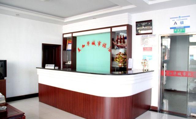 美加华城市旅店-美团