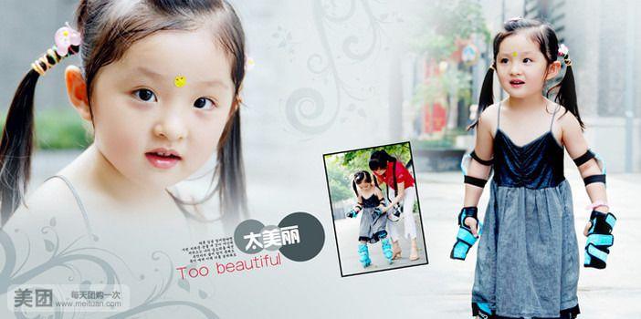 【合肥一米阳光儿童摄影馆团购】一米阳光儿童写真