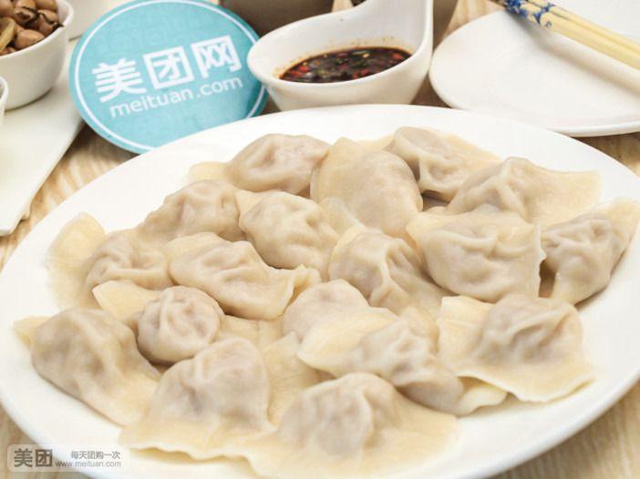 汪记水饺-美团