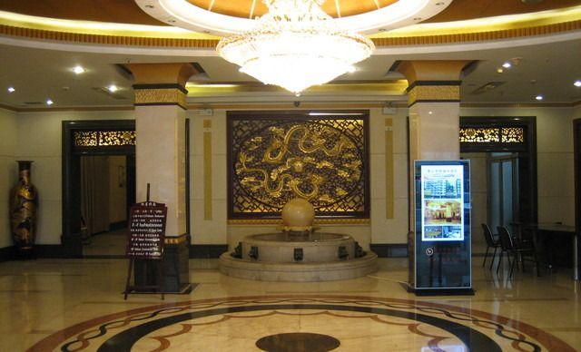 海丰酒店-美团