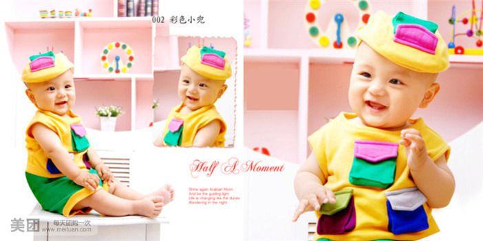 【深圳星宝贝儿童摄影团购】星宝贝儿童摄影超级套餐