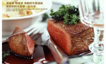 【广州等】拉图牛排馆-美团