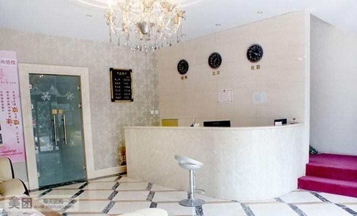 蜗居时尚旅馆-美团