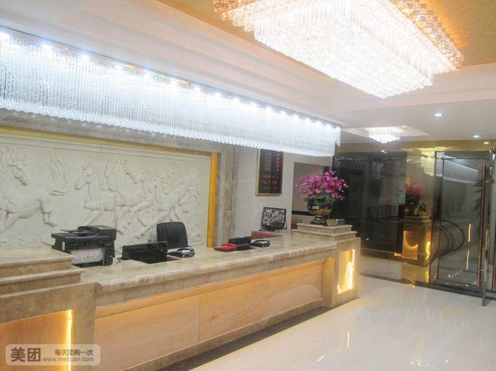 景腾宾馆-美团