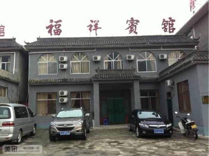 云台山风景区前黑石岭服务区东一街七号
