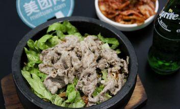 【上海】济州岛烤肉-美团
