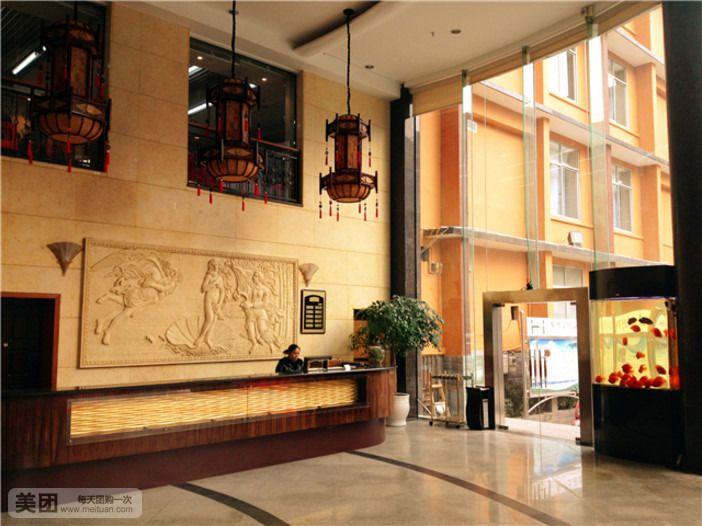 华德国际酒店-美团