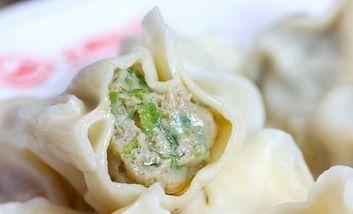 【广州】玉满堂饺子-美团