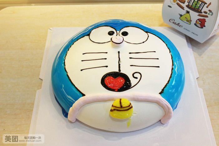 美食团购 蛋糕 米奇西饼屋   喜洋洋规格:约10 英寸 1,圆形 多啦a梦规