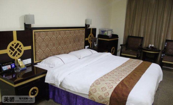 中洋商务酒店-美团