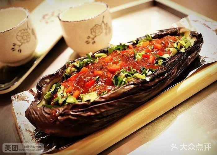 沈记富华蛋糕(机关幼儿园)锡纸烧茄子图片 - 第47张