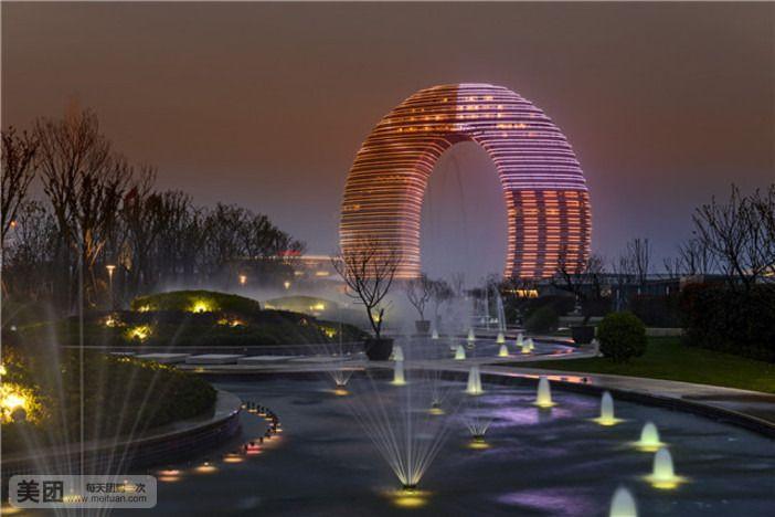 【北京湖州月亮酒店(喜来登温泉度假酒店)团购】月亮