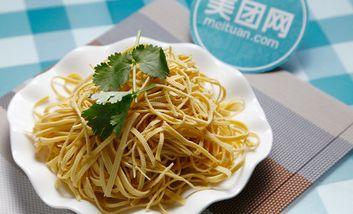 【北京】重庆麻辣香锅-美团
