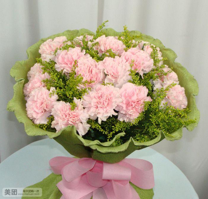 草木人鲜花怎么样 团购草木人鲜花康乃馨花束 美团网