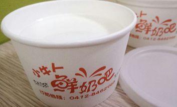 【鞍山】小牛人饮品鲜奶吧-美团