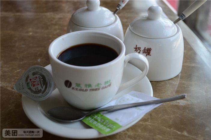 风雅老树咖啡(大港店)
