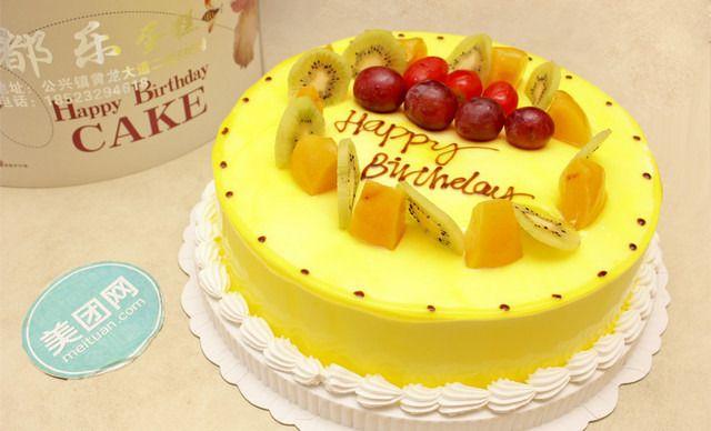 都乐蛋糕蛋糕,仅售88元!价值118元的蛋糕3选1,约10英寸,圆形。