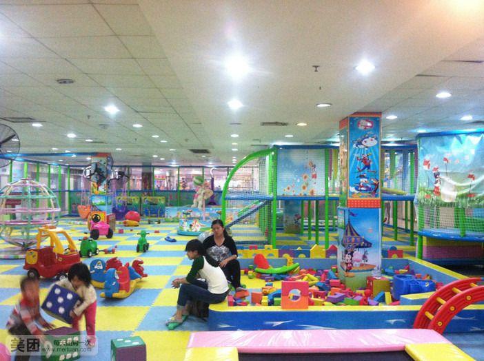 【童趣儿童乐园】童趣儿童乐园游乐场畅玩1张