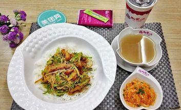 【西安】蘑菇爱上饭-美团
