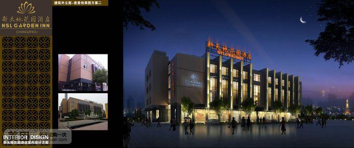 酒店拥有简欧式风格的全日制行政酒廊