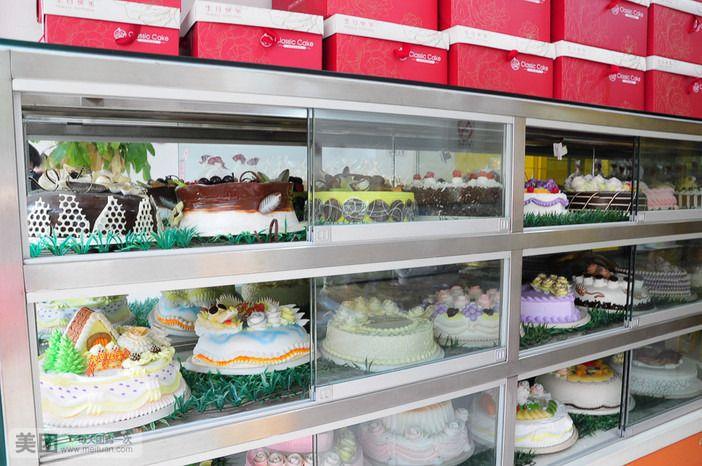 花园麦香城蛋糕-美团