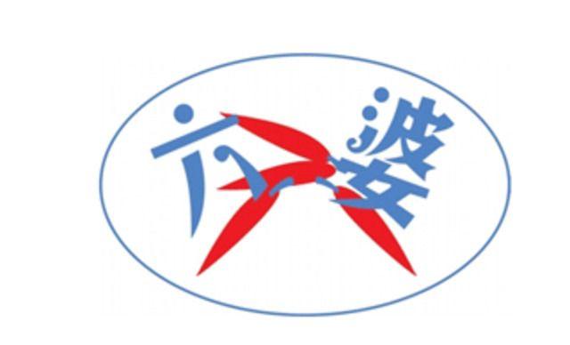 logo logo 标志 设计 图标 640_388