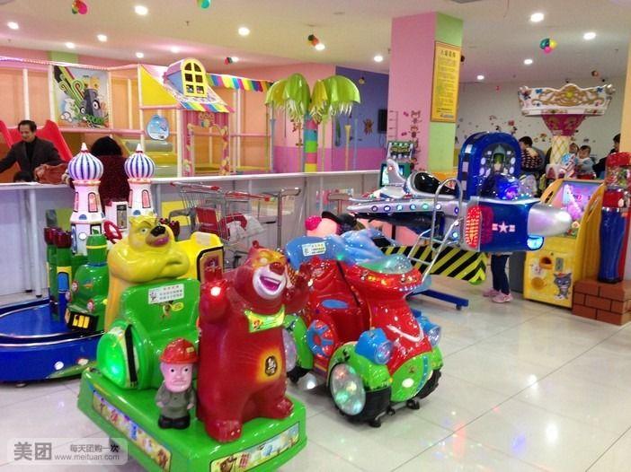【北京乐贝儿儿童游乐园团购】乐贝儿儿童游乐园淘