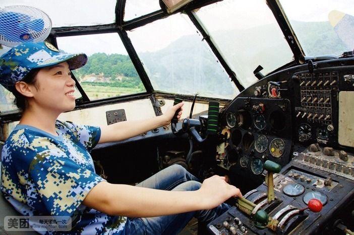 飞机驾驶舱体验