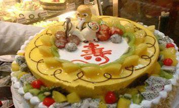 【郑州】蜜雪儿蛋糕-美团