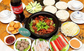 【广州】重庆鸡公煲-美团