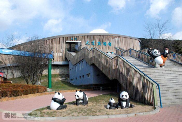 大连森林动物园 莲花山观景台