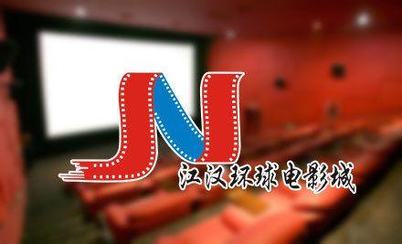 2D电影票1张,另付5-10元可享特殊电影和3D影片