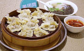 【西安】大马头灌汤蒸饺-美团