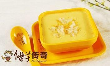 【广州】仙芋传奇-美团