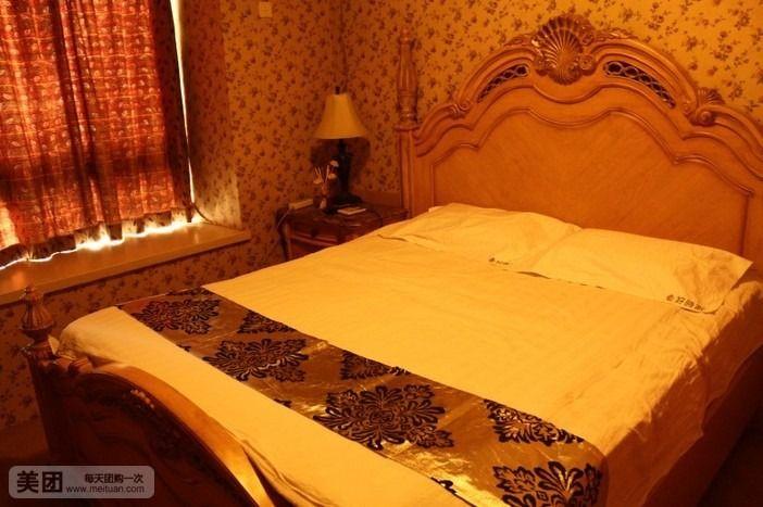 好时家精品酒店公寓(望京西园三区店)预订/团购