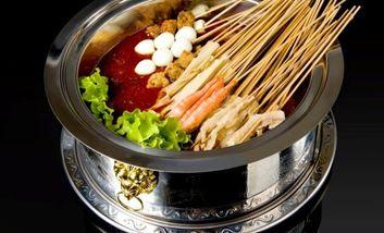 【石家庄】杨翔豆皮涮牛肚-美团