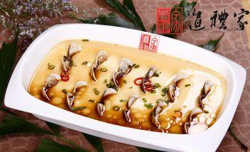 【郑州】道礼家乡菜-美团