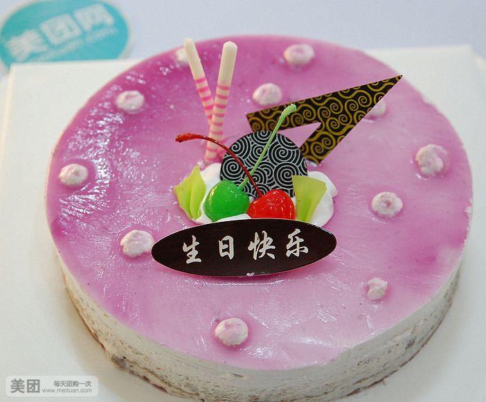 巧克力水果慕斯蛋糕