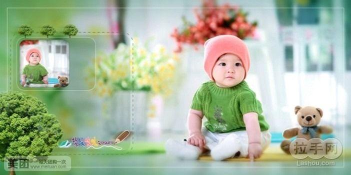【石家庄棒棒糖摄影公馆团购】棒棒糖摄影儿童写真套