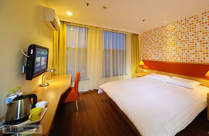 如家快捷酒店(北京奥林匹克公园北沙滩地铁站店)预订/团购
