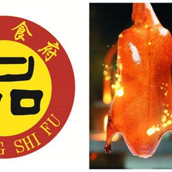 【北京】北平食府-美团