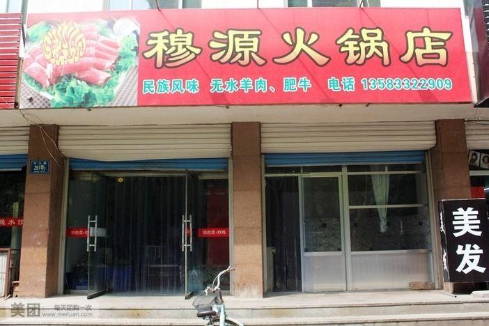 9 门店价  10 已售 0 【淄博】齐山风景区:齐山风景区门票3张,享受