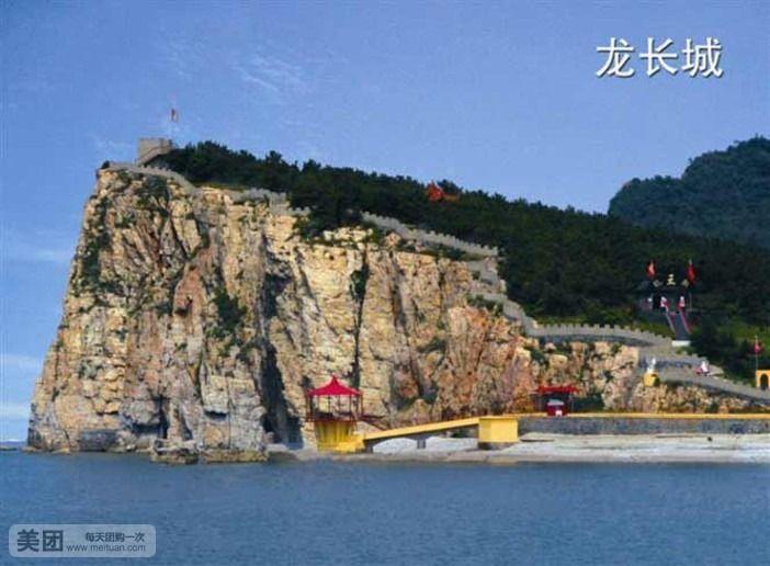 【大连神龙仙岛爱心森林动物园】大连神龙仙岛海上娱乐风景区建有