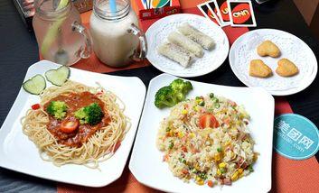 【广州】YJ新概念餐吧-美团
