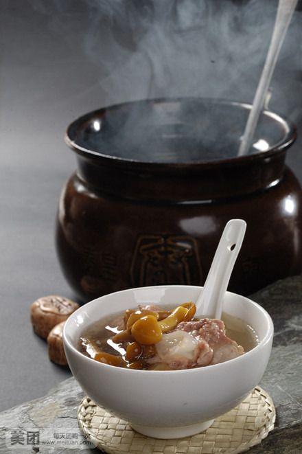 云南菌王汤