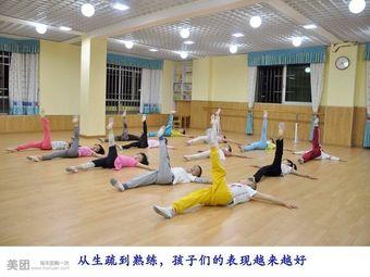 杨伊生文化艺术培训中心