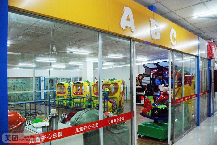 【烟台儿童乐园团购】五房儿童电动车儿童乐园单次卡