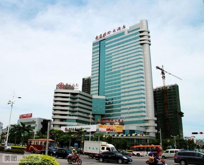 南洋国际大酒店预订/团购